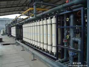 东莞废水处理回收系统