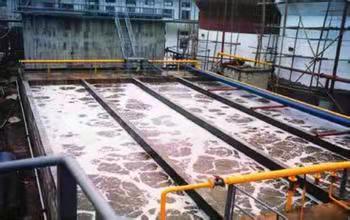 东莞染色废水处理设备