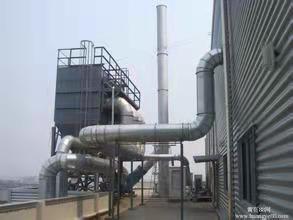 东莞喷漆废气处理设备