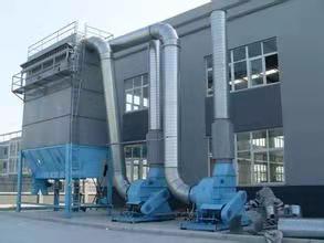 工业粉尘处理工程
